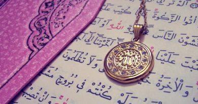 """Rijec """"LIJEK"""" se u Kur'anu koristi samo dva puta i to za ove dvije stvari… Pročitajte"""