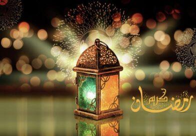 Ramazan nas napušta